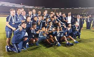 Argentina U20 Celebration